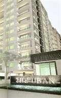 The Uban Residence