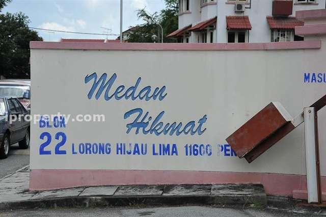 Medan Hikmat - Photo 1