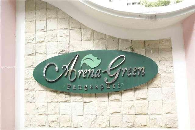 Arena Green - Photo 4