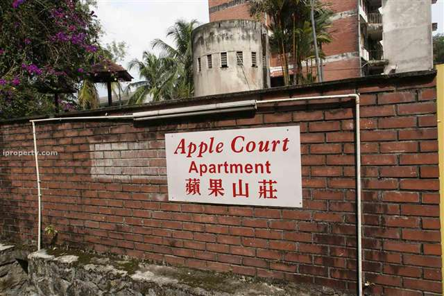 Apple Court - Photo 1
