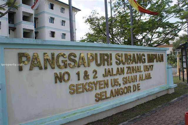 Pangsapuri Subang Impian - Photo 1
