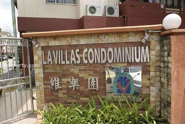 La Villas Condominium - Photo 1