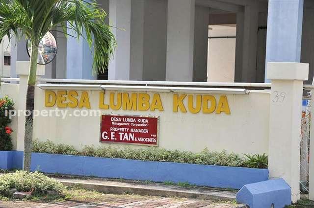 Desa Lumba Kuda - Photo 3