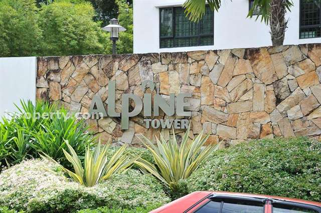 Alpine Tower - Photo 6