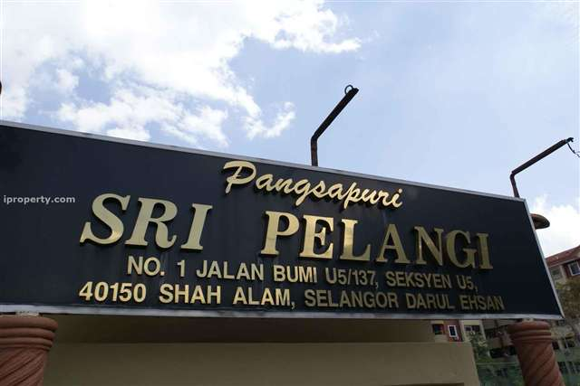 Pangsapuri Sri Pelangi - Photo 1