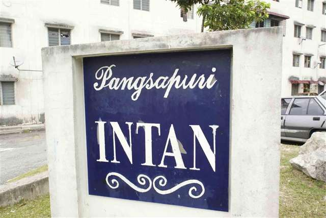 Pangsapuri Intan - Photo 1