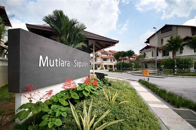 Entrance to Mutiara Seputeh