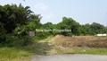 RPT Simpang Jalong Tambahan, Sungai Siput