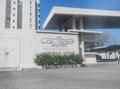 Carissa Park Condominium, Butterworth, Butterworth