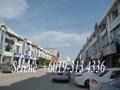 Bandar Prai Jaya, Perai, Butterworth