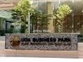 UOA Business Park, Kencana Square UBP, Glenmarie, Shah Alam