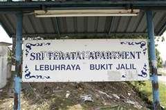 Sri Teratai, Lebuhraya Bukit Jalil, Puchong