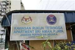 Seri Aman Apartment, Petaling Jaya, Petaling Jaya