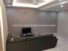 Setia Eco Garden Miyana, Gelang Patah