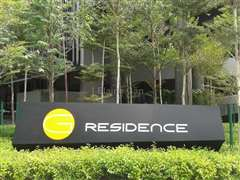 G residence, Desa Pandan, Desa Pandan