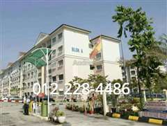 Sri Alpinia Apartment, , Puchong