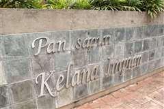 Pangsapuri Kelana Impian, Petaling Jaya, Petaling Jaya