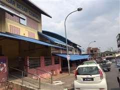 Kg Cempaka, Petaling Jaya