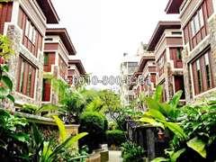 The Ara, Ara Bangsar, Bangsar