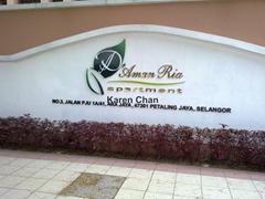 D'Aman Ria, Ara Damansara, Petaling Jaya