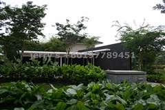 Merbok Springs, Leisure Farm Resort, Gelang Patah