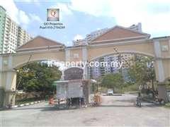 Taman Desaminium Rimba, Bandar Putra Permai, Seri Kembangan