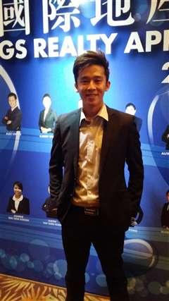 Jake Lim